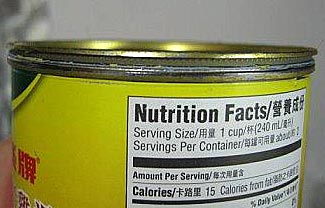 This shows how a side cutting can opener goes in through the side of the can/lid seam, and creates a replaceable top.