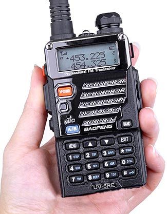 The New (2017) FRS and GMRS Radio Frequencies