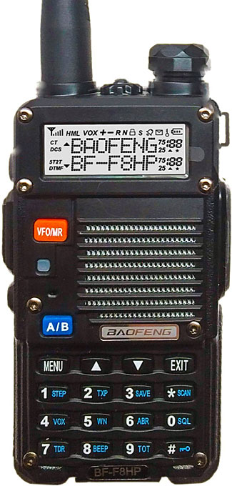 The new Baofeng BF-F8HP looks very similar to the UV-5R, but is a genuinely different and improved model.